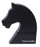"Флешка Пластиковая Ход конем ""Horseback"" S427"