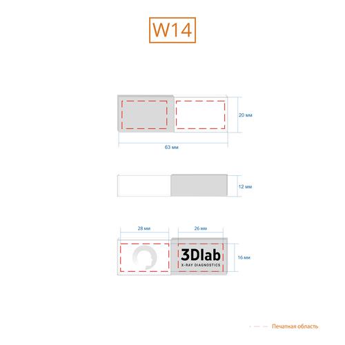 3Dlab - Флешка Стеклянная Кристалл Crystal Glass Metal W14 серебряный матовый, гравировка 3D, гравировка, чернение