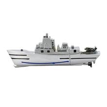 """Флешка Металлический Военный Корабль """"Warship"""" R197 серебряный 16 Гб"""